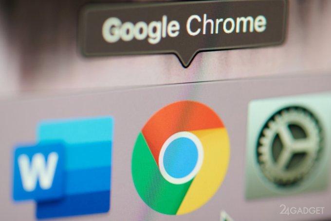 Браузер Chrome получит встроенный блокировщик рекламы