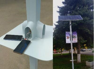 В России создали уличную станцию на солнечных батареях для подзарядки смартфонов