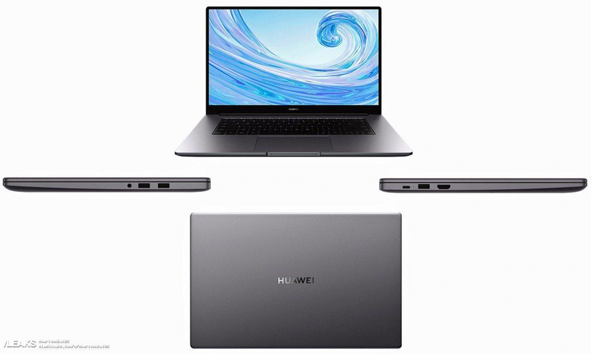 Появились первые официальные изображения новых безрамочных ноутбуков Huawei