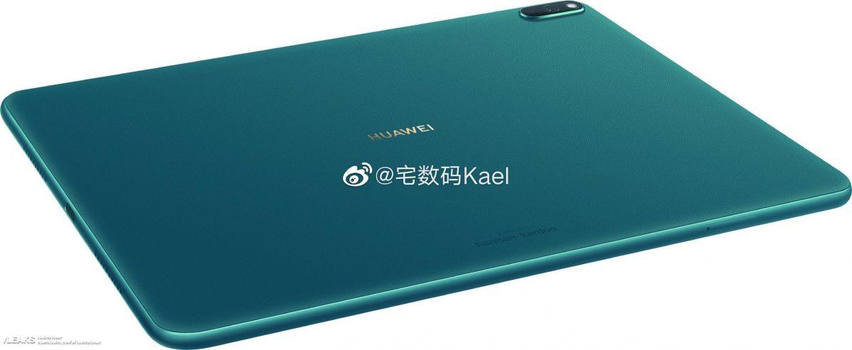 """Стали известны точные характеристики грядущего """"убийцы iPad Pro"""" от Huawei"""