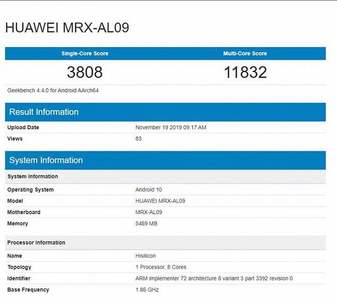 """""""Убийца"""" iPad Pro от Huawei показал внушительные результаты в тесте производительности"""