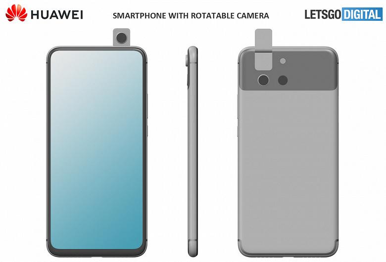 Huawei научилась превращать основную камеру во фронтальную