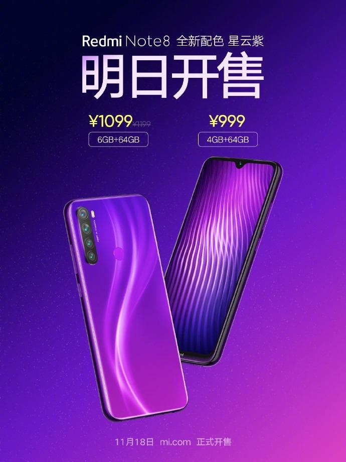 Xiaomi начала продажи новой версии сверхпопулярного бюджетника