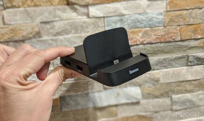 Док-станция Baseus трансформирует смартфон в компьютер (5 фото)