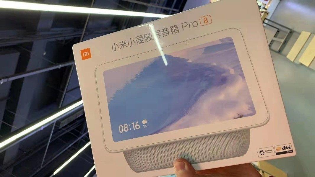 Xiaomi готовит новый дисплей-колонку