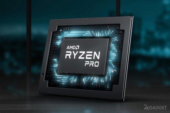 Гибридный процессор AMD Ryzen 4000 и видеопроцессор Radeon RX 5600 представят на CES 2020