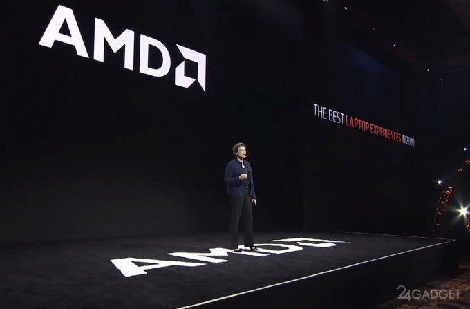 Мобильный процессор AMD Ryzen 4000 мощнее Core i7-9700K (10 фото)