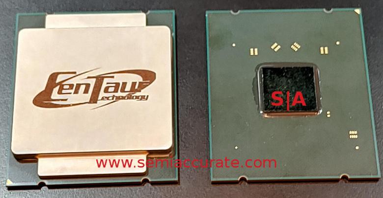 Появились свежие подробности о новом конкуренте Intel и AMD на рынке процессоров