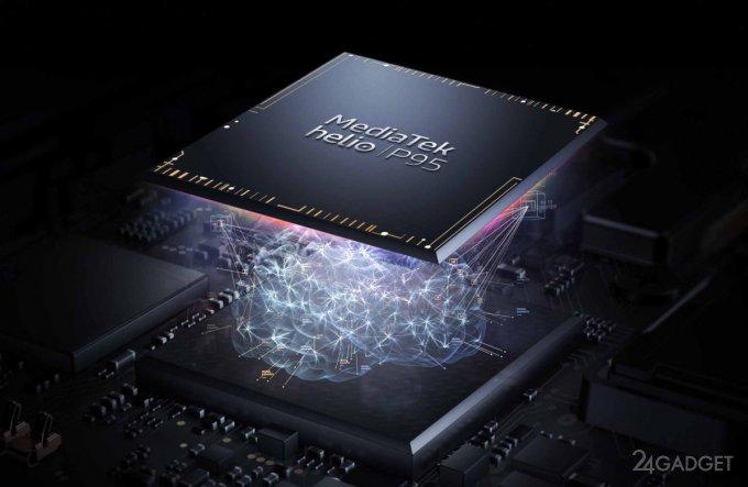 Mediatek анонсировала новый процессор Helio P95 (2 фото)