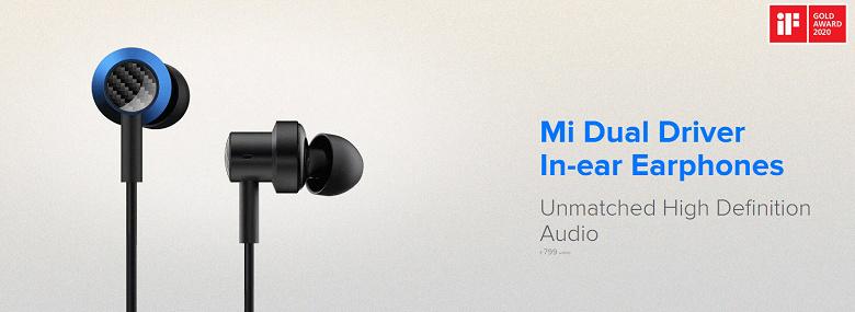 Xiaomi представила новые недорогие наушники с качественным звучанием