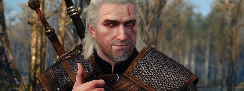 Ведьмак, Final Fantasy и другие ролевые игры продаются с огромными скидками