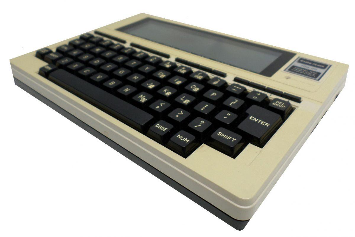 Первый в мире ноутбук выглядел жутко, а о скорости его процессора можно сочинять анекдоты