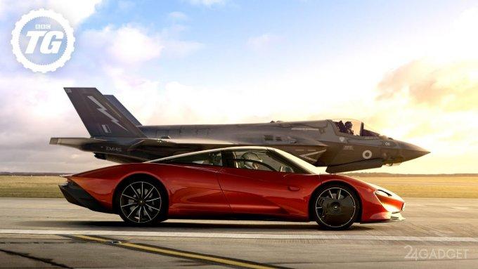 Автомобиль Speedtail посоревновался в скорости с истребителем F-35 (видео)