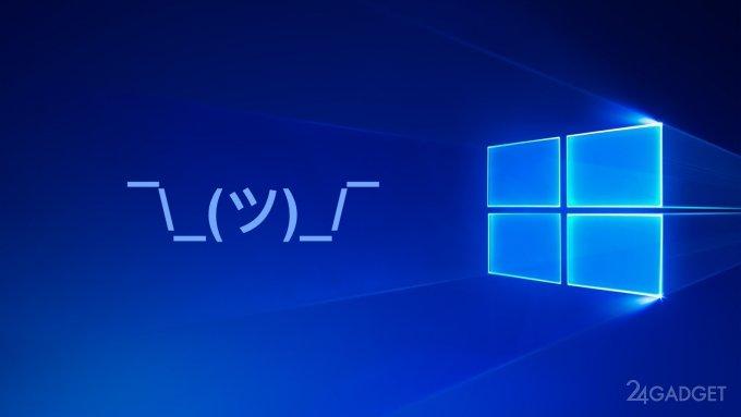 Майское обновление Windows 10 нарушило безопасность Chrome и многих других браузеров