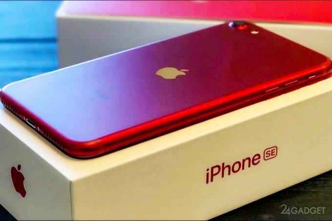 Производительность iPhone SE сравнили с iPhone 8, iPhone Xr и iPhone 11 (2 видео)