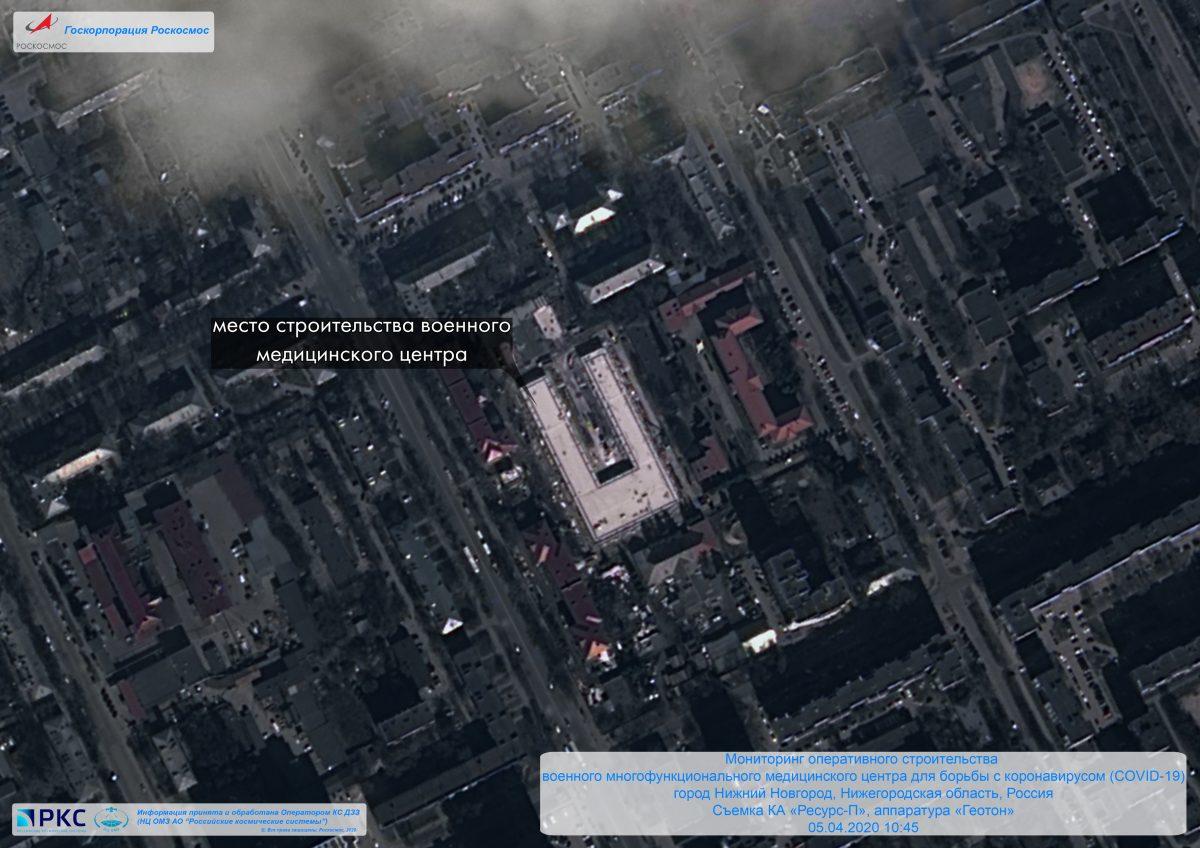 Российские власти следят за стройкой инфекционных центров Минобороны при помощи спутника