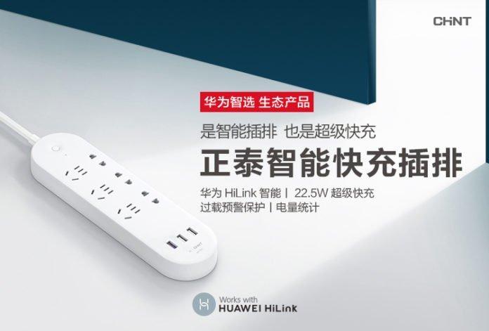 Huawei анонсировала удлинитель оснащенный операционной системой LiteOS