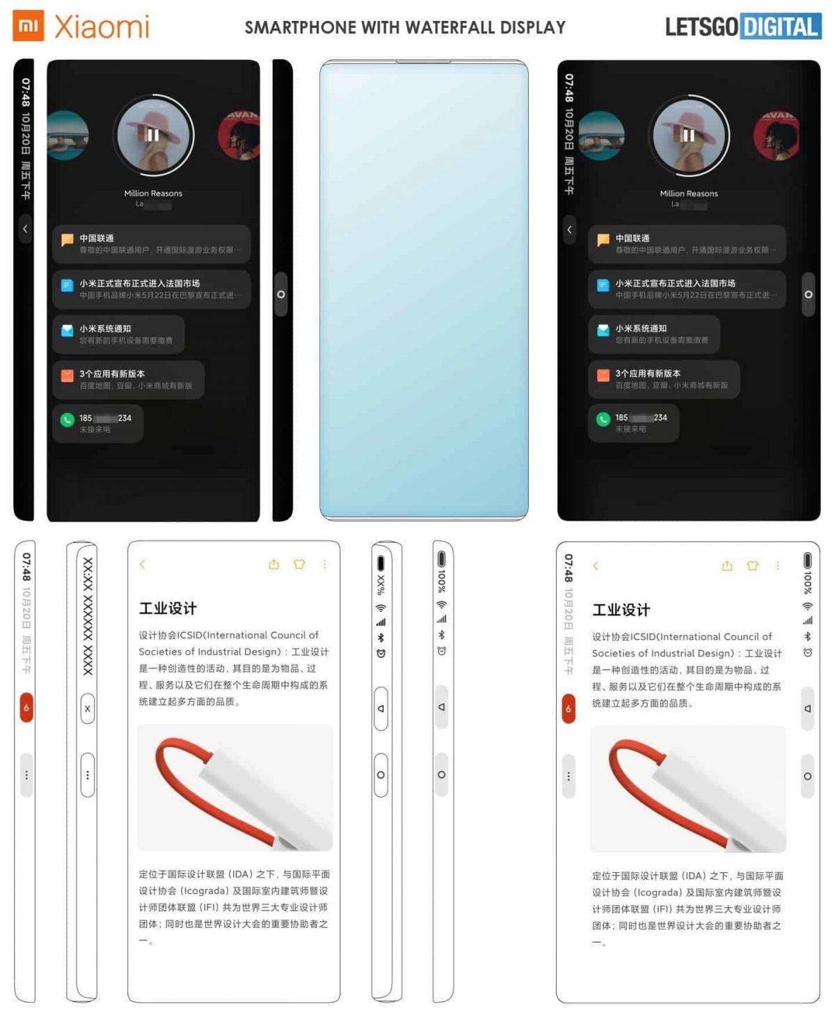Xiaomi показала изменения в Android для смартфонов нового поколения