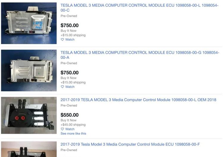 Бортовые компьютеры автомобилей Tesla с платежными данными владельцев были найдены на свалке
