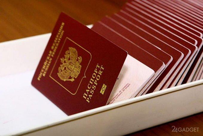 В России паспорт заменят электронным приложением. Тестирование проведут на москвичах