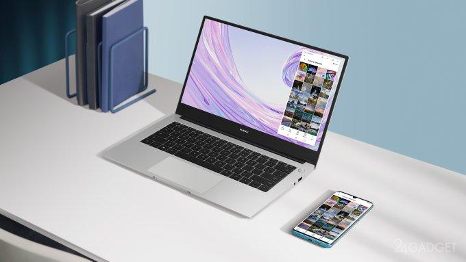 HUAWEI представляет обновлённые ноутбуки серии MateBook D в России