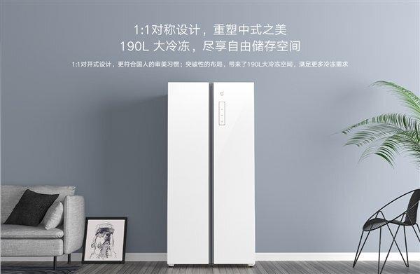 Xiaomi разработала стильные бюджетные холодильники