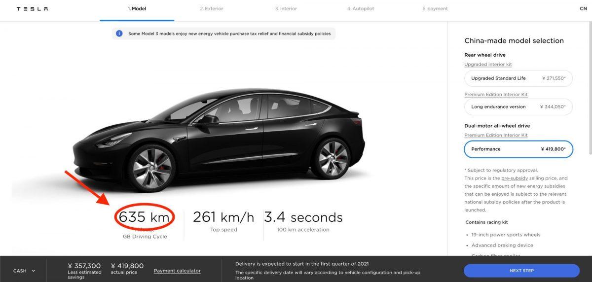 """Китайская версия электромобиля Tesla Model 3 оказалась более """"долгоиграющей"""""""