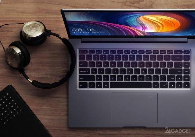 Ноутбук Mi Notebook Pro 15 (2020) от Xiaomi будет представлен 12 июня