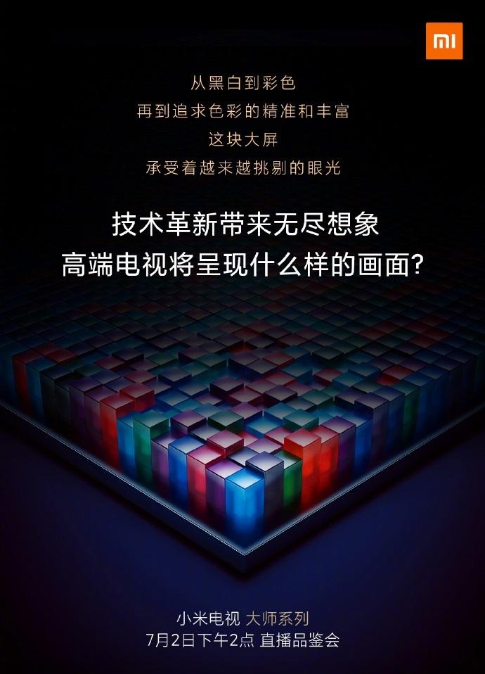 Появились свежие подробности о первом OLED-телевизоре от Xiaomi накануне анонса