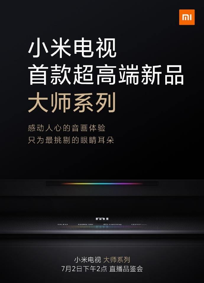 Названа вероятная цена первого OLED-телевизора Xiaomi