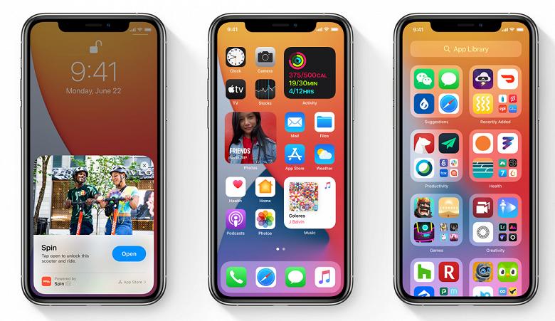 Новая операционная система Apple стала доступна всем желающим