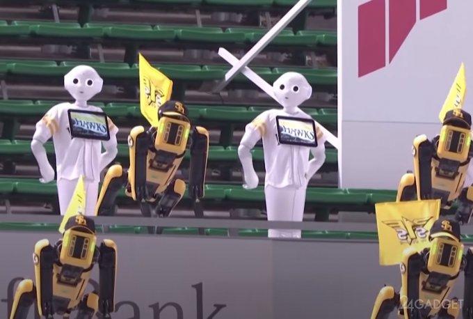 Пляшущие на бейсбольном матче роботы распугали зрителей (видео)