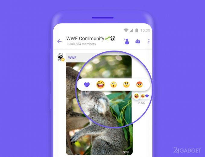 Viber вводит функцию реакции на сообщения (видео)