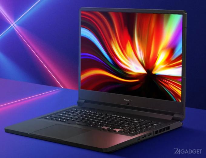 Геймерский ноутбук Redmi G с частотой обновления экрана 144 Гц