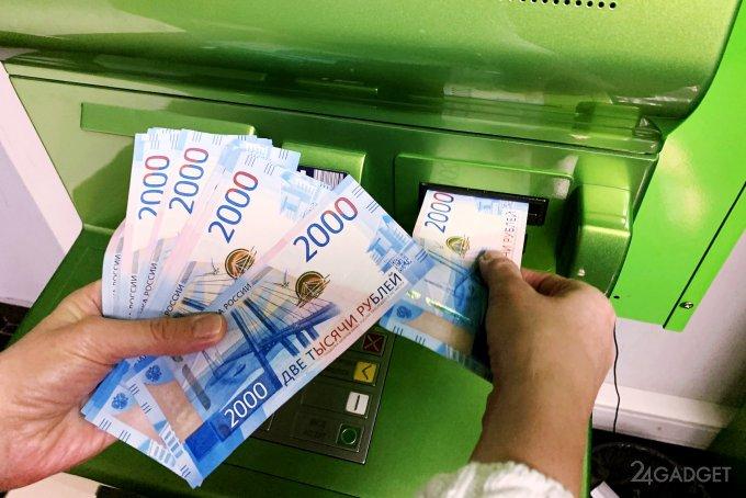 Очередные изменения законодательства в России затронут электронные деньги