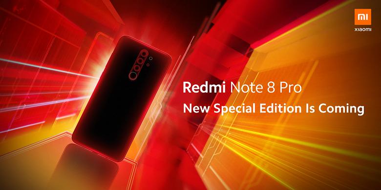 Xiaomi готовит специальную версию бюджетного смартфона в честь 10-летия компании