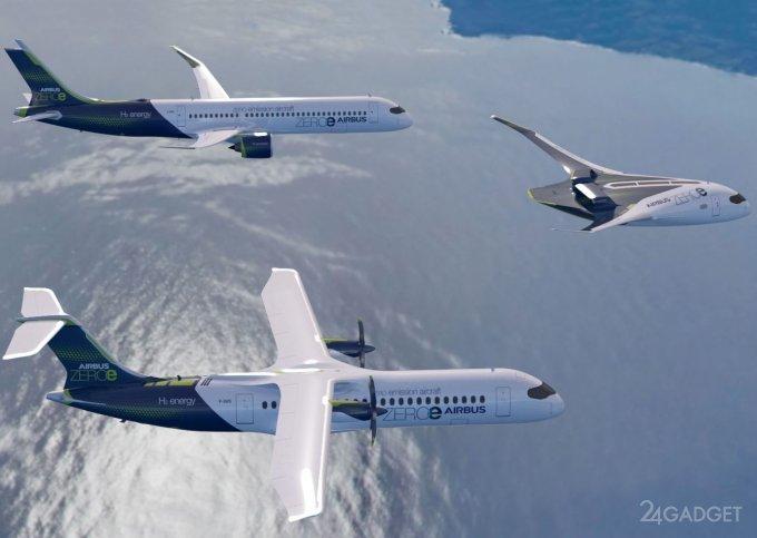 Airbus представляет три концептуальных самолета с нулевым уровнем выбросов, на водородном топливе