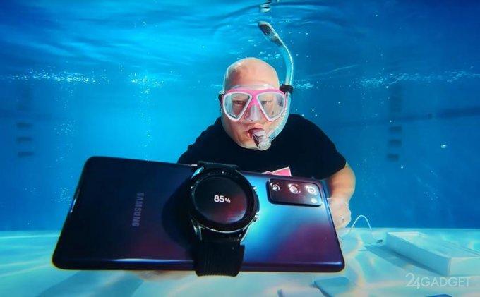 Водостойкий смартфон Samsung Galaxy S20 FE распакован под водой (видео)