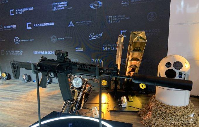 «Калашников» показал новый автомат под патрон NATO калибра 5,56 мм