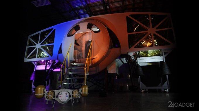 Компания Dynetics показала прототип модуля для посадки на Луну (видео)