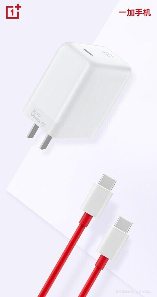 Новая сверхбыстрая зарядка OnePlus зарядит грядущий флагман компании от 0 до 100% почти за полчаса
