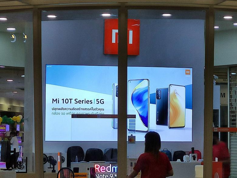 Xiaomi начала рекламу неанонсированного флагмана Mi 10T в фирменном магазине