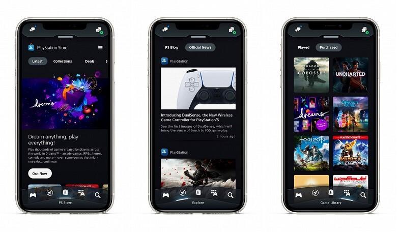 Sony выпустила новое приложение PlayStation для Android и iOS накануне выхода PS5