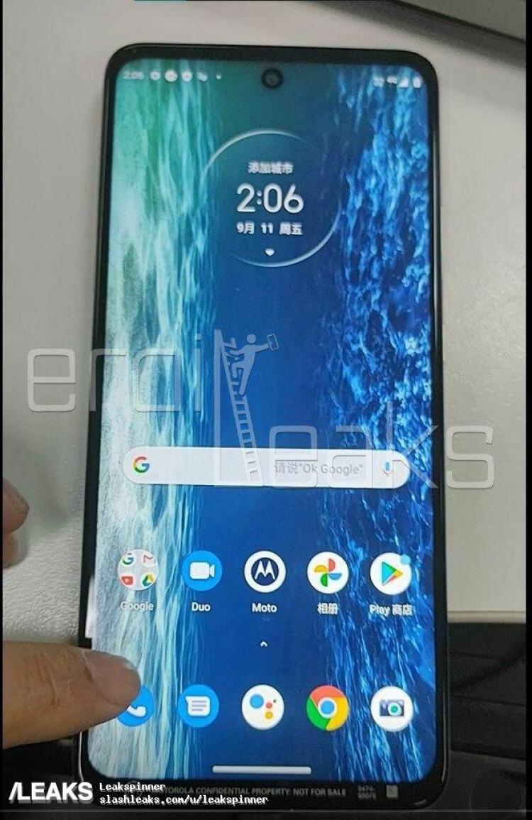 Раскрыты характеристики смартфона Motorola «Киев»