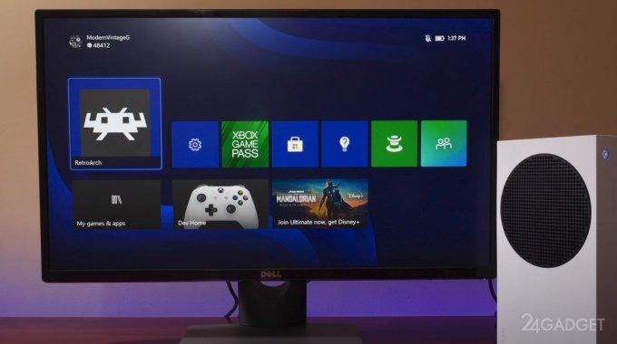 Режим разработчика на Xbox Series S позволит играть в ретро-игры (видео)