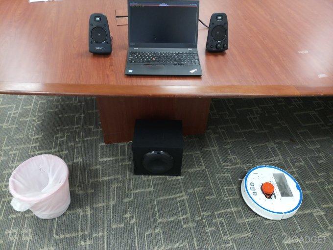 Робот-пылесос был взломан и превращён в робота-шпиона (2 фото)