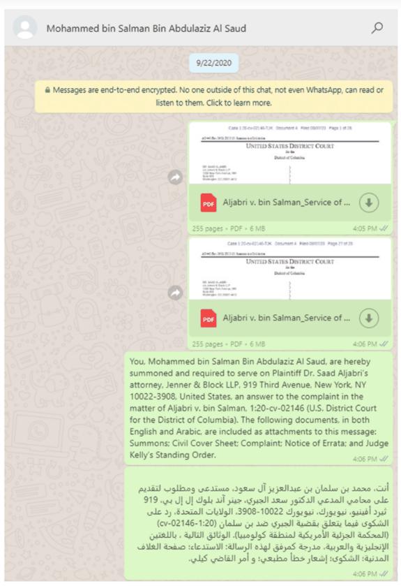 Через WhatsApp начали отправлять повестки в суд