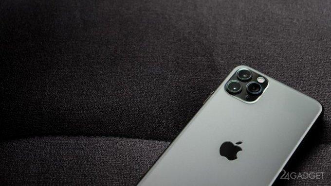 Хакеры взломали iPhone журналистов, используя уязвимость «нулевого дня» в iMessage