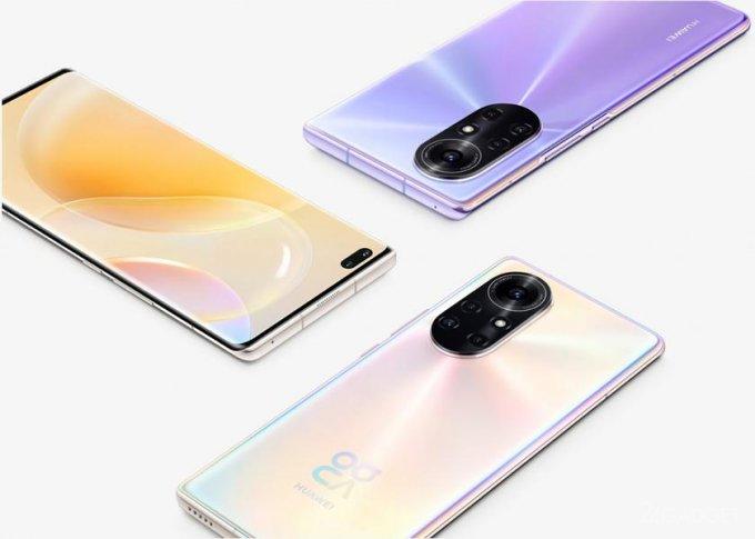 Huawei презентовала смартфоны модельного ряда Nova 8 (4 фото)