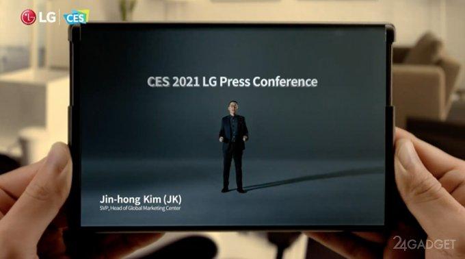 LG представила смартфон Rollable со скручиваемым дисплеем (видео)
